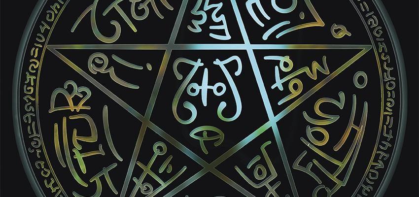 Los 72 ángeles de la Kabbalah ¿Quiénes son y qué función cumplen?