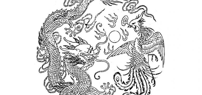 Fénix y el dragón: los guardianes de la felicidad conyugal