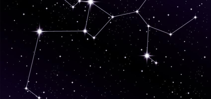 La constelación de Sagitario. Conoce más sobre ella.