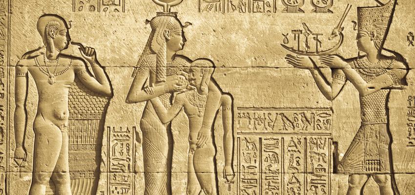 Hathor, la diosa de la belleza y la armonía