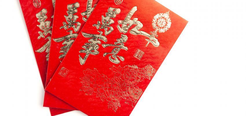 Hong Bao: Descubre que es y para que es utilizado