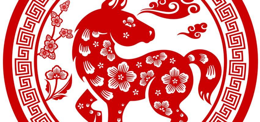 El Caballo y sus características en el Horóscopo Chino