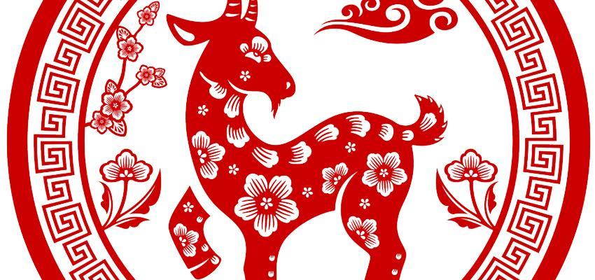 La Cabra. Horóscopo chino. Características y elementos