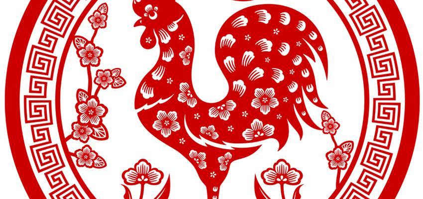 El Gallo y sus características en el Horóscopo Chino