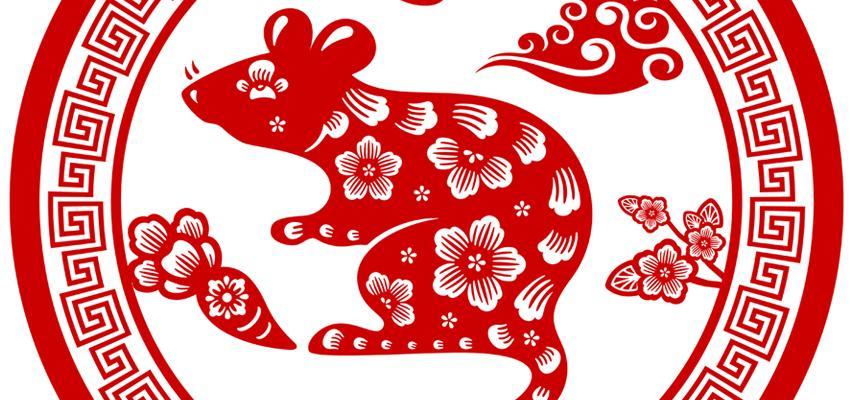 Horóscopo chino: Rata