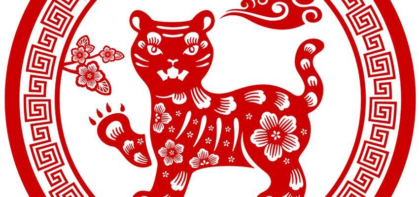 El Tigre y sus características en el Horóscopo Chino