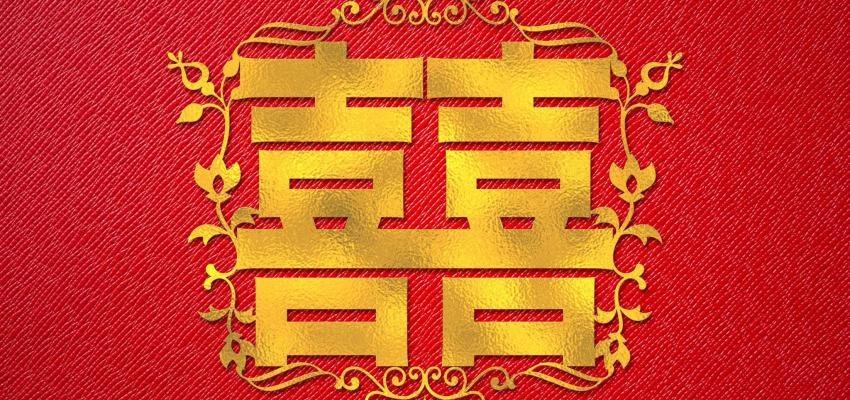 Amor y armonía con el símbolo de la doble felicidad