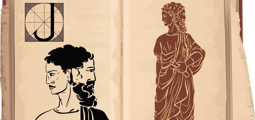 Jano, el portero celestial, tutor de todos los comienzos