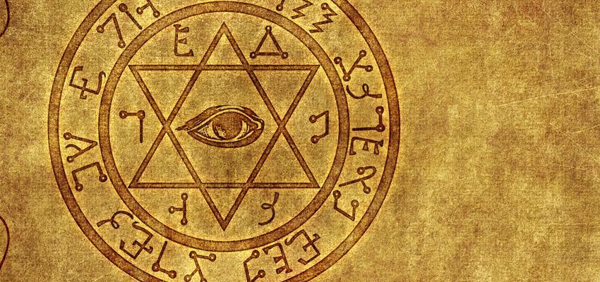 ¿Qué es la Kabbalah? El árbol de la vida