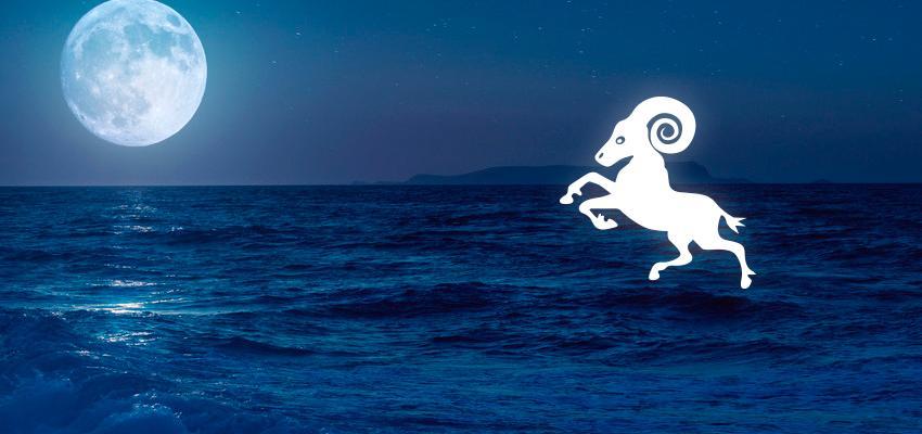 La Luna en Aries
