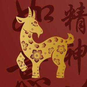 Horóscopo Chino 2018 para Cabra
