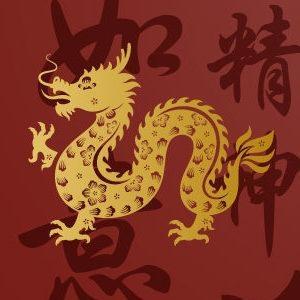 Horóscopo Chino 2018 para Dragón