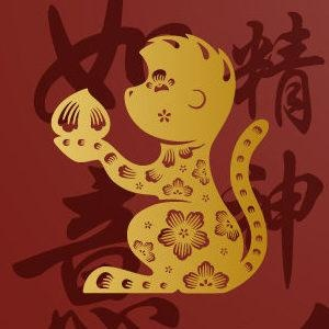 Horóscopo Chino 2018 para Mono