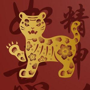 Horóscopo Chino para 2018 para Tigre