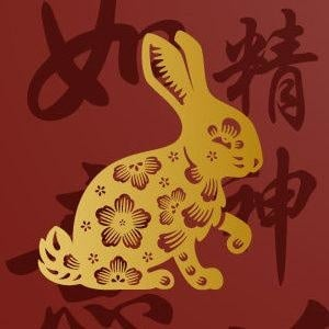 Horóscopo Chino para 2018 para Conejo o Gato.