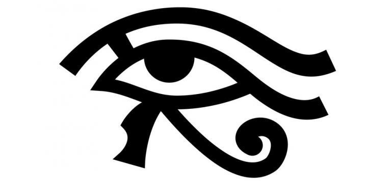 oráculo egipcio