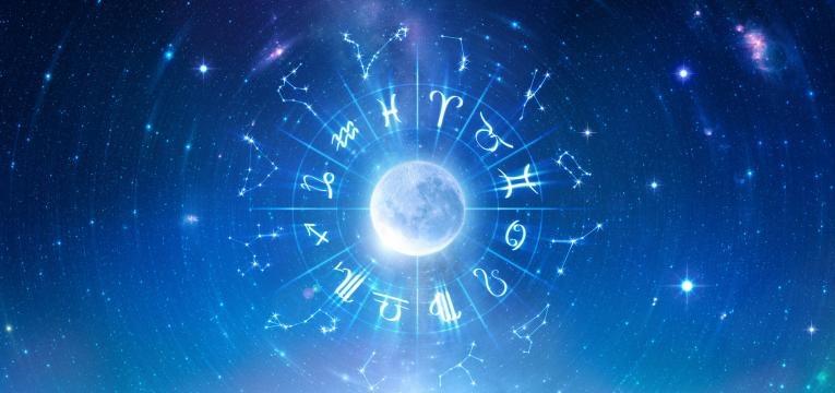 Fortuna en la Carta Astral