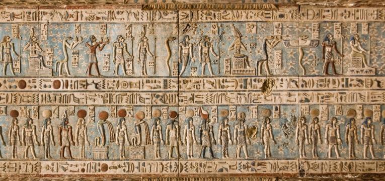 Cómo está conformada la baraja del Tarot Egipcio