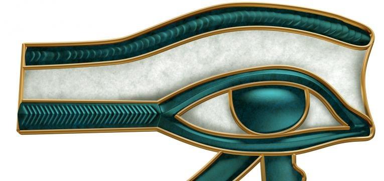 Características de los Hijos de Horus