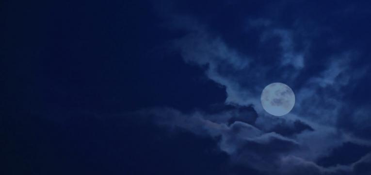 La Luna Menguante
