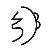 Símbolos Reiki: Sei He Ki